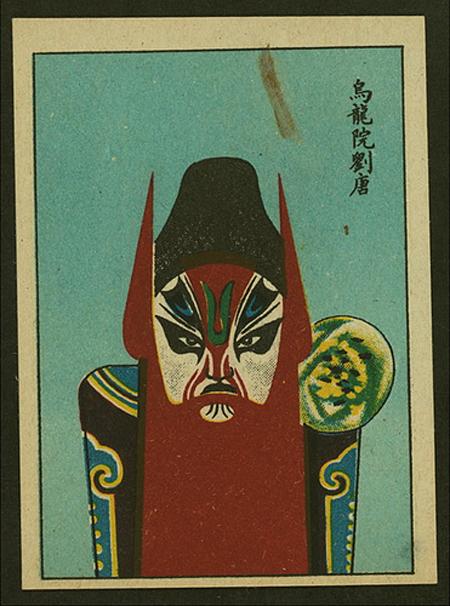 chinese-opera-faces-masks5