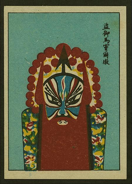 chinese-opera-faces-masks7