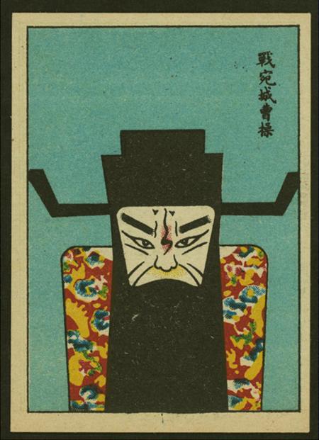 chinese-opera-faces-masks9